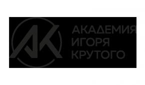 Детская Академия Игоря Крутого