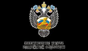 Министерство спорта Российской Федерации