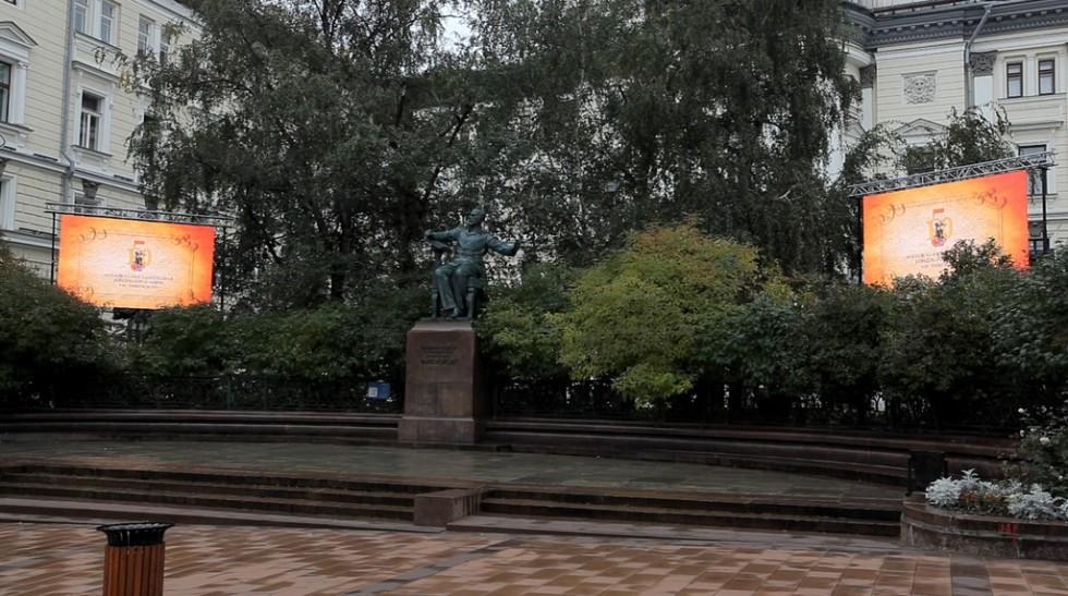 Реклама 150-летия Московской консерватории им. П.И. Чайковского