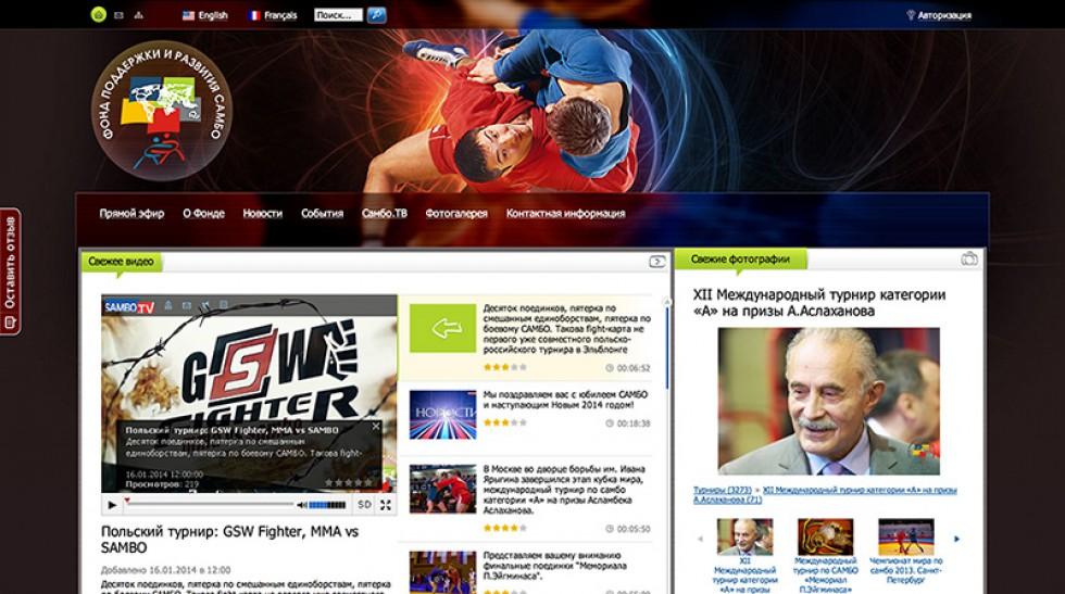 Телевиденья тв прямые трансляции онлайн